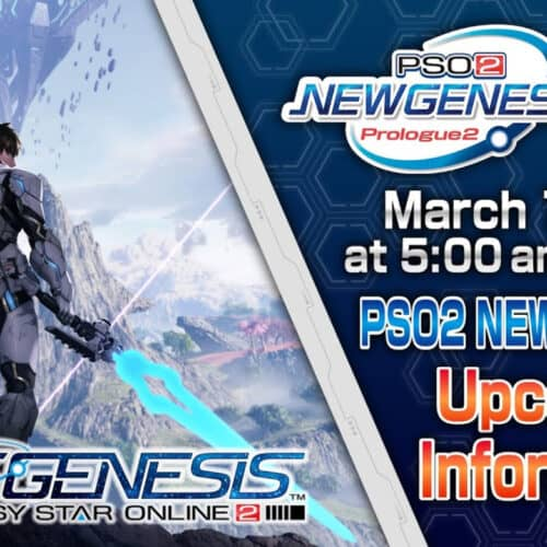 Phantasy Star Online 2: New Genesis Info Coming March 18th