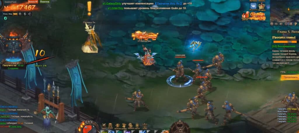 The 14 Best Browser MMOs In 2021 5